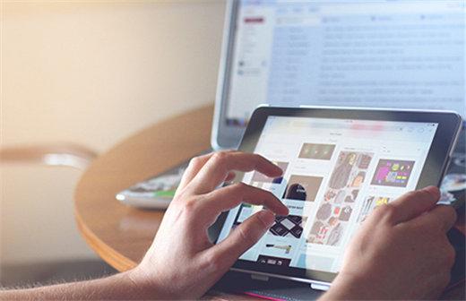 软件企业网站建设方案
