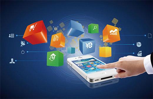 App开发定制的种类:企业需要开发哪种App?