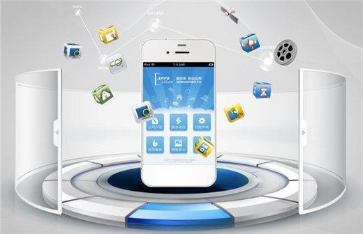 App制作开发与私域流量