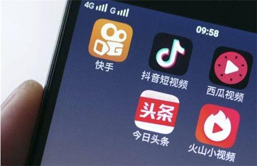 热门抖音快手短视频对网站设计的启示