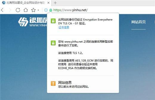 SSL证书吊销是什么意思?