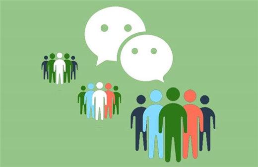 在微信营销中小程序具有哪些优势?