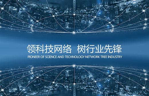 九福盛商网络科技有限公司