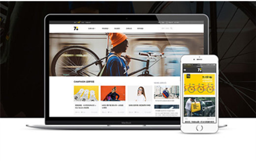做营销型网站设计需要注意事项有哪些?