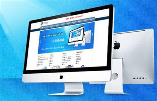 企业网站建设排版设计的注意事项