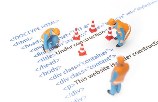 北海网站建设公司做网站建设一般多少钱