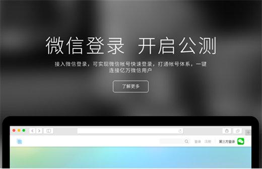 微信发布小程序seo搜索优化指南