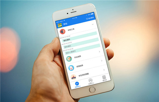现代移动app开发定制与APP外包功能和要求