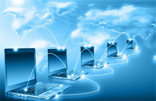 网站建设服务具备哪些条件?