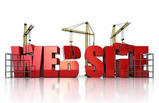 网站建设制作的流程和方法