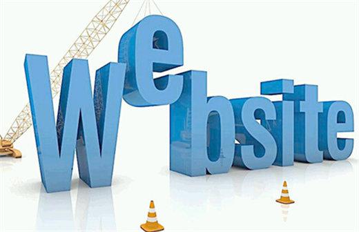 造成网站打不开的原因究竟有哪些