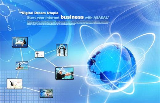 中小型企业如何做好网络推广