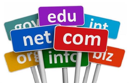 企业域名申请流程很简单 只需这三步